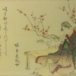 Li Bai (Li Po) - Tristezza d'autunno / By the Great Wall